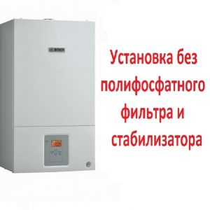 bosch-gaz-6000-w-500x600